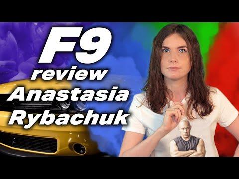F9 (Fast & Furious 9) Movie Review | Anastasia Rybachuk